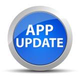 应用程序更新蓝色圆的按钮 向量例证