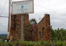 废墟的教会,波多黎各 免版税库存照片
