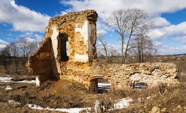 废墟Golshany,白俄罗斯 免版税库存照片