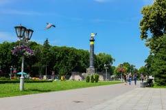 1座荣耀纪念碑波尔塔瓦乌克兰 库存图片
