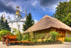 庭院乌克兰ypical 免版税库存图片