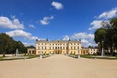 庭院在Bialystok 免版税库存图片
