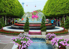 庭院爱 曼谷梦想公园世界 免版税图库摄影