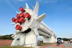 庭院美国航空航天局火箭s 免版税库存照片