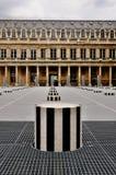 庭院palais巴黎royale 图库摄影