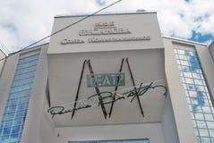 康斯坦丁梅尔尼科夫建筑学在莫斯科 Rusakov的俱乐部 库存图片