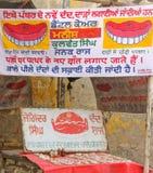 庸医的医术:在口腔实习的一个主要漏洞在印度 图库摄影