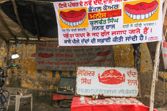 庸医的医术:在口腔实习的一个主要漏洞在印度 免版税图库摄影