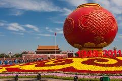 建立中华人民共和国的62th周年纪念 库存图片