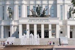 建立国家歌剧剧院的芭蕾 库存照片
