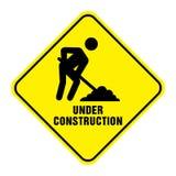 建筑下路标 向量例证