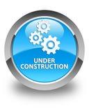 建设中(齿轮象)光滑的深蓝蓝色圆的按钮 库存照片