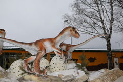 开始恐龙公园Yurkin公园 库存图片