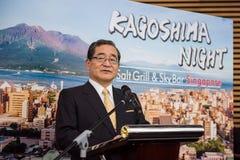 开幕词裕一郎伊滕忠,鹿儿岛,日本的州长 库存照片