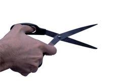 开张削减位置的剪刀 免版税库存照片