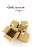开放和闭合的纸盒 免版税库存照片