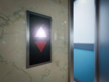 开放和闭合的镀铬物金属办公楼电梯门概念 免版税库存图片