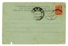 开放的信函 免版税库存照片