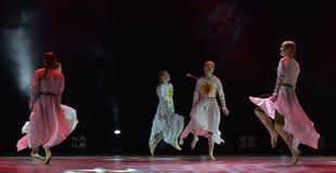 开放舞蹈节日2016儿童` s舞蹈小组执行斯拉夫语 免版税库存图片