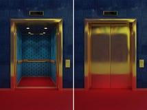开放闭合的电梯 图库摄影