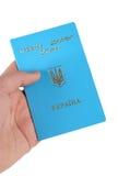 开玩笑护照乌克兰语 库存图片