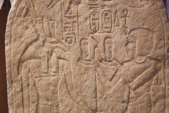 开罗博物馆埃及 库存照片