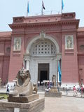 开罗博物馆 库存图片