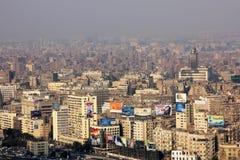 开罗地平线  库存照片