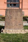 开罗埃及人博物馆 免版税库存图片