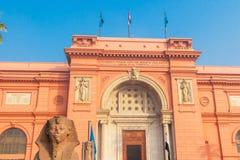 开罗埃及人博物馆 库存图片