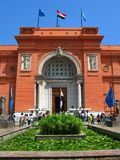 开罗埃及博物馆平方tahrir 免版税库存图片