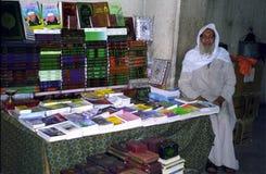 开罗埃及koran卖主 库存照片