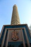 开罗塔-埃及 免版税库存照片