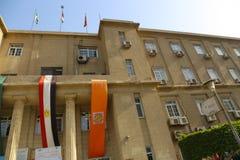 开罗大学 免版税库存图片