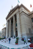 开罗大学 库存照片