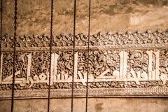 开罗,埃及- 2009年11月:在墙壁上的阿拉伯文字在苏丹哈桑清真寺里面在开罗 免版税图库摄影
