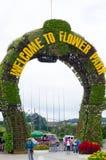 开花公园的入口,大叻,越南 库存照片