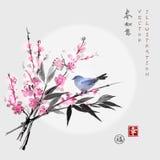 开花,竹分支和小的鸟的佐仓 库存图片