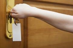 开锁的门 免版税图库摄影