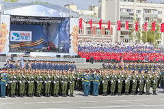 开头军事游行的俄国仪式 免版税库存图片