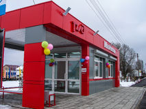 开头第一在火车站` Matlievska `的俄罗斯模件候诊室在卡卢加州地区 图库摄影