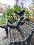 异常的纪念碑在Izhevsk的中心 免版税库存图片