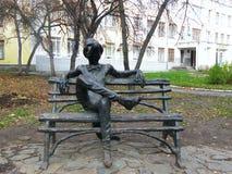 异常的纪念碑在Izhevsk的中心 免版税库存照片