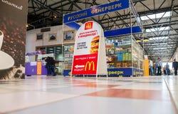 引导快餐餐馆麦克唐纳的标志在购物中心A 免版税库存照片