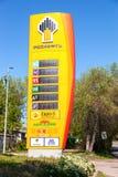 引导标志,被表明燃料的价格在加油站R的 免版税图库摄影