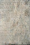 从以弗所废墟的古老墙壁 免版税库存图片