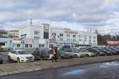 弗拉基米尔,俄罗斯- 11月05 2015年 汽车站 库存照片