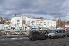 弗拉基米尔,俄罗斯- 11月05 2015年 汽车站 免版税图库摄影