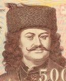 弗朗西斯II Rakoczi 图库摄影
