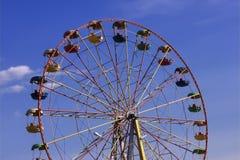 弗累斯大转轮公园反对天空蔚蓝 免版税库存照片